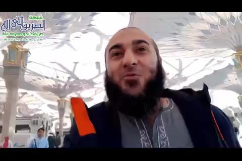 والله ربنا بيعوض - من أغرب وأجمل المواقف اللي حصلت لي - من العمرة