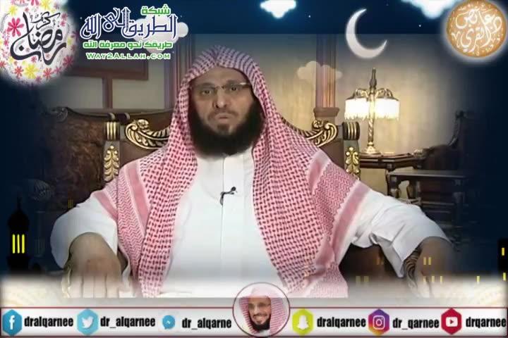 د. عائض القرني يبارك للمسلمين والمسلمات قدوم شهر #رمضان  - رسائل رمضانية