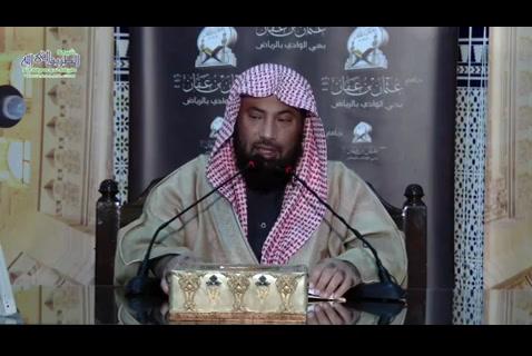 المجلس52كتابالزكاة(شرحكتابالمقنع)