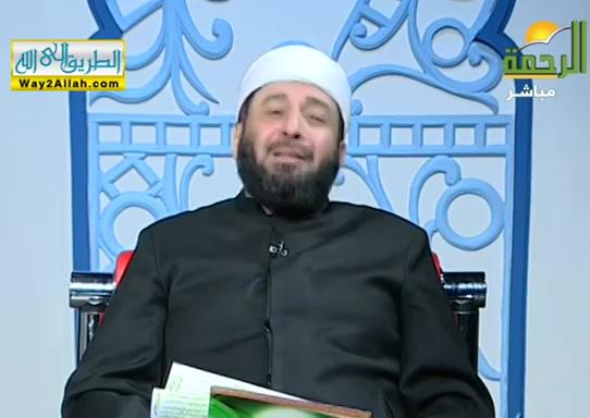 رمضانالحبيبالمنتظر(19/4/2019)وللهالاسماءالحسني