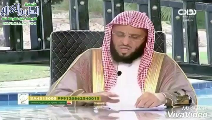 من فطر صائماً فله مثل أجره - رسائل رمضانية
