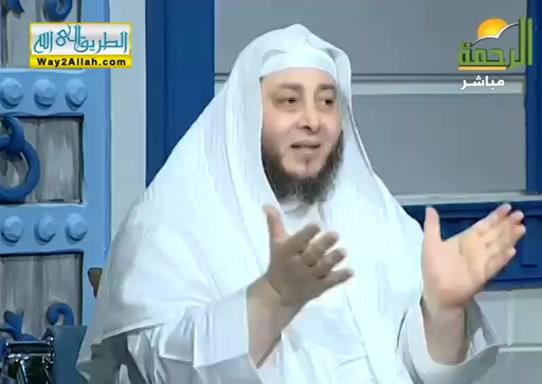 الاستعدادلشهررمضان(24/4/2019)مجلسالرحمهمعكلامنالشيخهانيحلميوعبدالرحمنالصاويواخرين