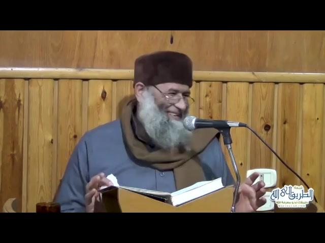 الدرس(2)أحكامالقرآنللإمامابنالعربي