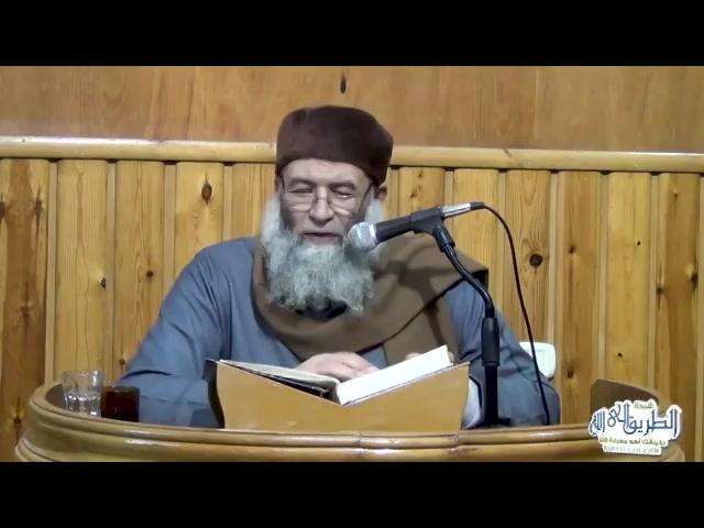 الدرس(3)أحكامالقرآنللإمامابنالعربي