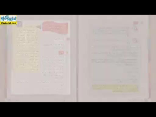 المحاضرةالثالثوالعشرون-الشبهات(8/4/2019)العقيدة-المستوىالثالث