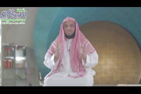 الحلقة16-سببردالنبيصلىاللهعليهوسلم-صلواعليهوسلمواتسليما