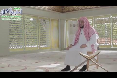 الحلقة20-ثناءاللهوملائكته-صلواعليهوسلمواتسليما
