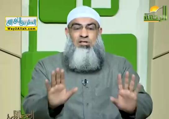 بطاقهتعارف(7/5/2019)الرحمنعلمالقران