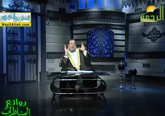 مؤهلاتالمناظرالمسلم(7/5/2019)روائعالمناظرات