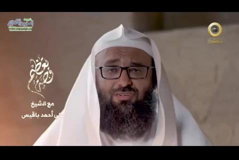 الإهتمام بزوار بيت الله الحرام -  قصة تعظيم
