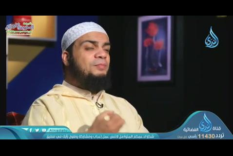 الحلقة الثالثة -اقرأ باسم ربك ( يوم مع النبي)