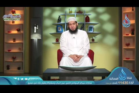 الحلقة الثانية فيم أفنيته؟ (7/5/2019) المشهد الأخير