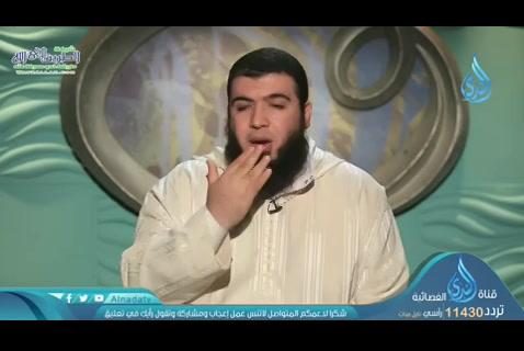 ح3 صفة الرحمن (8/5/2019) إني أحبها