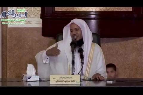 (7)الغفورالغفار-أسماءاللهالحسنى