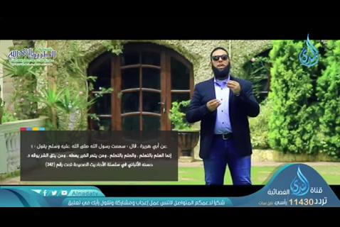 ح1بانوراماتغييرالعادات(6/5/2019)همة3