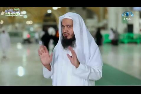 (2)الحسنبنعليرضياللهعنه-فيرحابالحرم