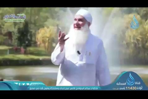 ح3''تِلْكَالرُّسُلُفَضَّلْنَابَعْضَهُمْعَلَىٰبَعْضٍۘ''(8/5/2019)قرآنًاعجبًا