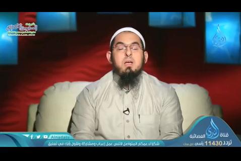 ح4 ذالكم الله (9/5/2019) الإيمان حياة