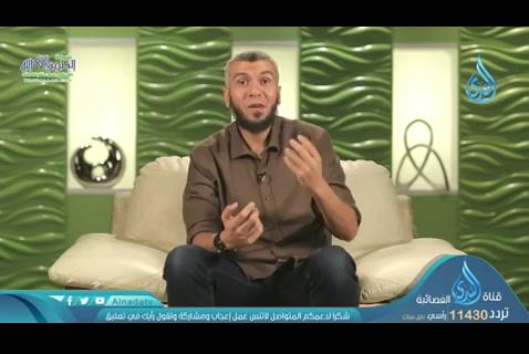 (7)يغيرنابعلوالهمه-القرآنيغيرنا