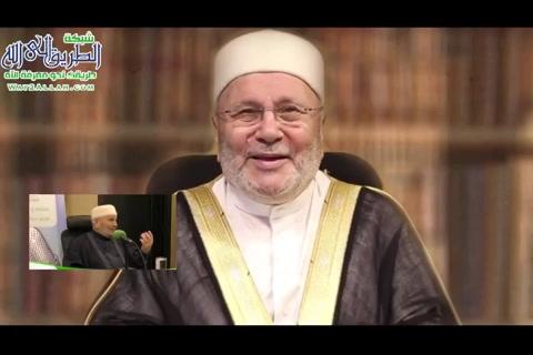 اسرار البركة - حياة المسلم