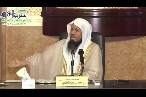(8)القهارالوهابالرزاق-أسماءاللهالحسنى
