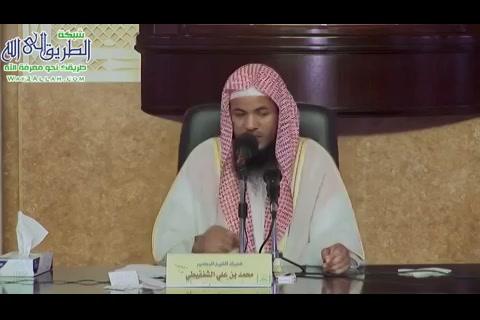 (9)العليمالعالمالعلام-أسماءاللهالحسنى