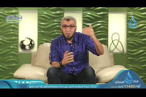 ح6يغيرنابالنموذج(11/5/2019)القرآنيغيرنا