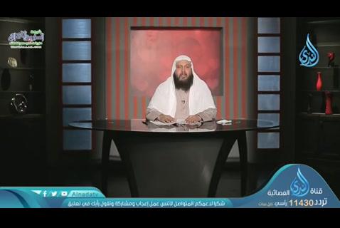 ح6مُستجابالدعوة(11/5/2019)علاماتالمحبة