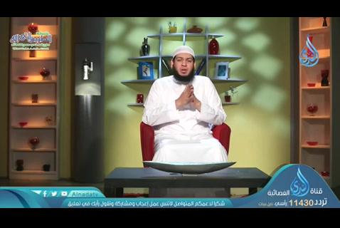 ح6وفاةعثمان-رضياللهعنه-(11/5/2019)المشهدالأخير