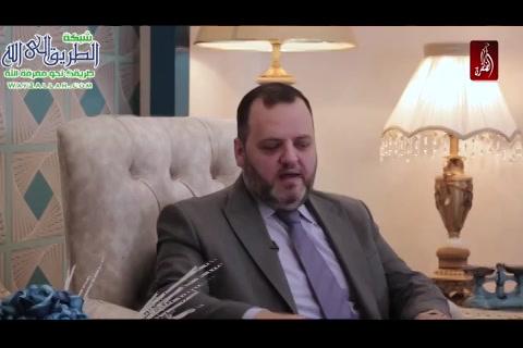 (6) حقوق الزوجة 5- بيت المسلم