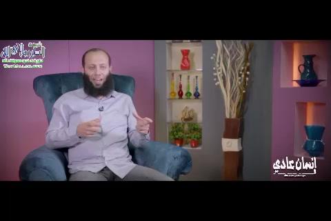 (3) رسالة ربنا ليك (إنسان عادي)