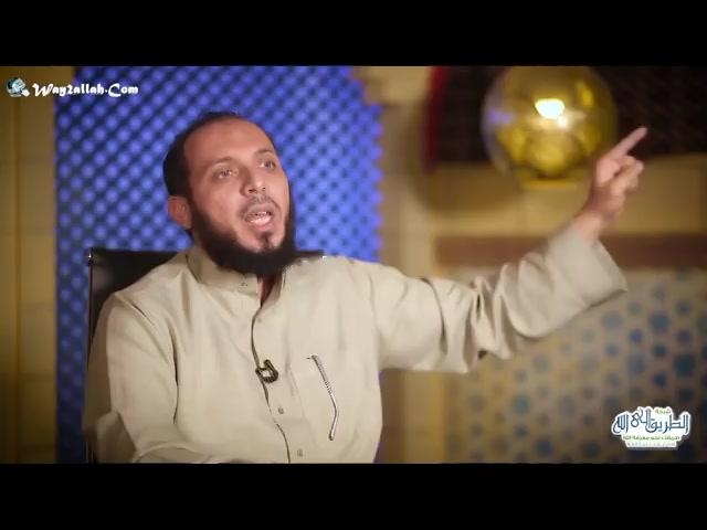 اللقاء الثاني من تفسير سورة الفاتحة برنامج آيات تتلى د أحمد عبد المنعم