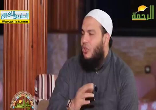 حرمةاهلالعلم(9/5/2019)ملتقىالرحمه