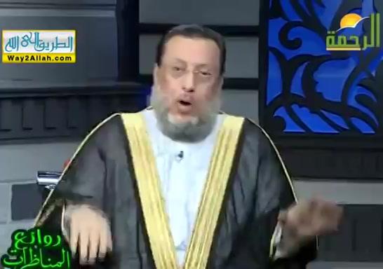 مناظرةموسىمعفرعون(9/5/2019)روائعالمناظرات