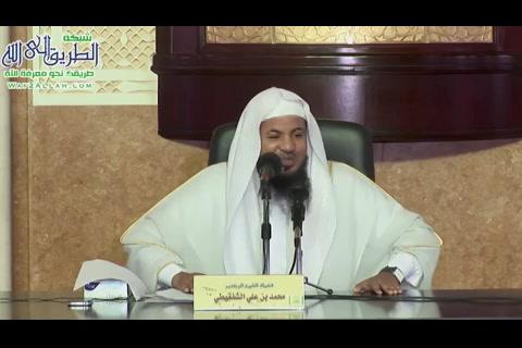 (10)الحكمالحاكمالحكيم-أسماءاللهالحسنى