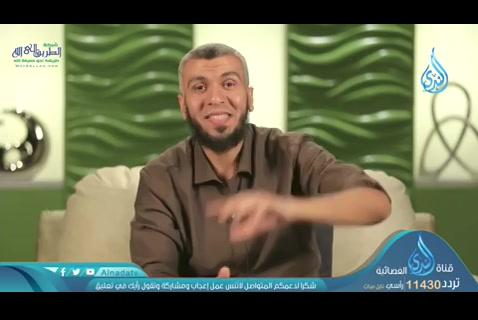 (8)يغيرنابالمسارعه-القرآنيغيرنا