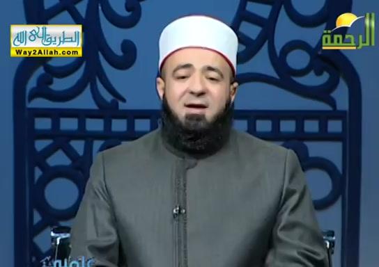 سل الله العفو ( 11/5/2019 ) علمنى