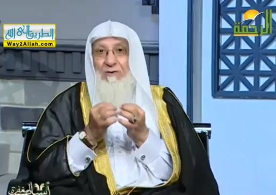 التوكل على الله ( 13/5/2019 ) اسباب المغفرة