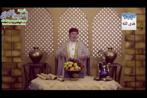 (5)حلاوةالايمان-تحيةالافطار
