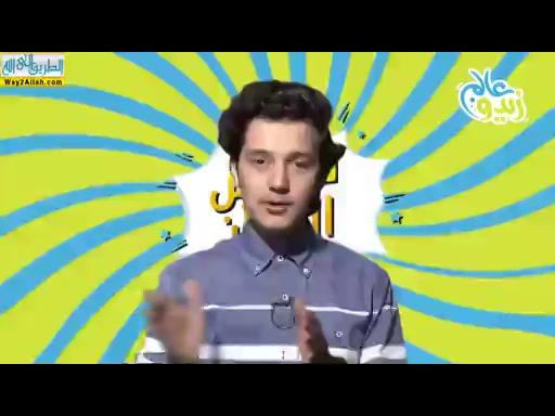 قصة نملة سليمان ( 7/5/2019 ) مسابقة قصص من القران