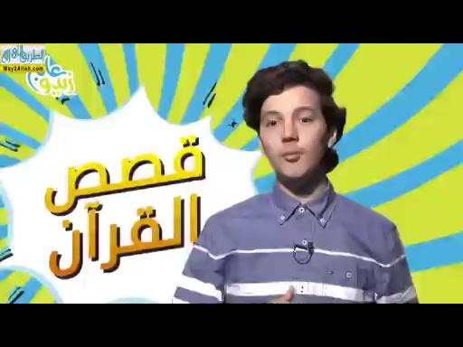 قصةفتيةالكهف(10/5/2019)مسابقةقصصمنالقران