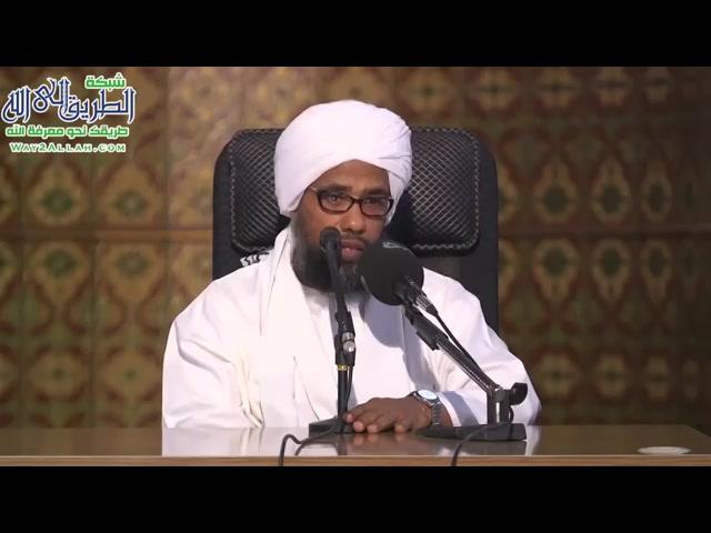 تفسير سورة التوبة (22) | الآيات 52 - 57