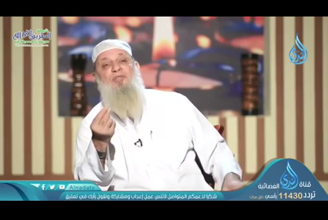 ح7الدعاء(12/5/2019)عبادة