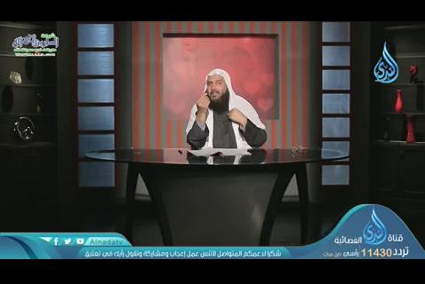 ح8الإقبالعلىالآخرة(13/5/2019)علاماتالمحبة