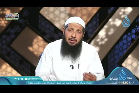 ح9التضحية(14/5/2019)افهمهاصح