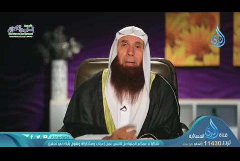 ح9 الوسطية في الجهاد (14/5/2019) أمة وسطًا