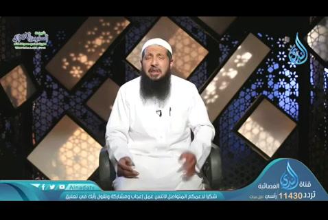 ح8جناحبعوضة(13/5/2019)افهمهاصح