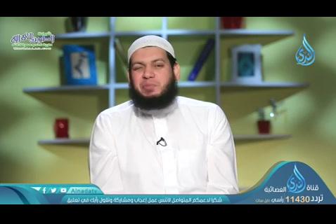 ح8خواتيمالصحابة2(13/5/2019)المشهدالأخير