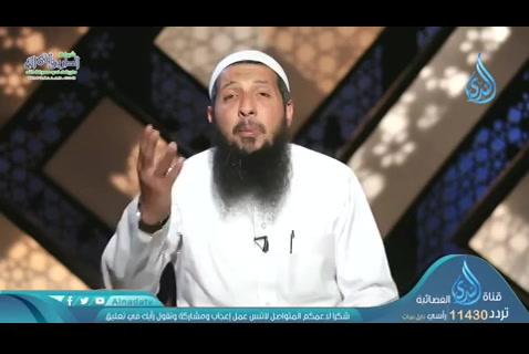 ح5عابرسبيل(10/5/2019)افهمهاصح