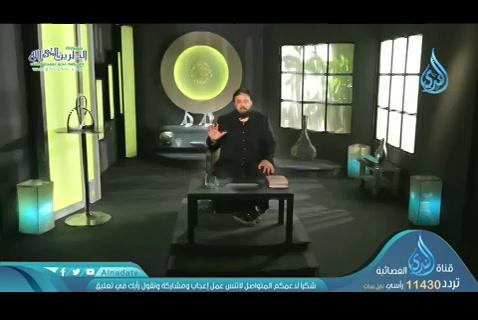 ح9عفووارف(14/5/2019)مسكين